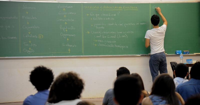 Educação: 24 vagas abertas em João Monlevade