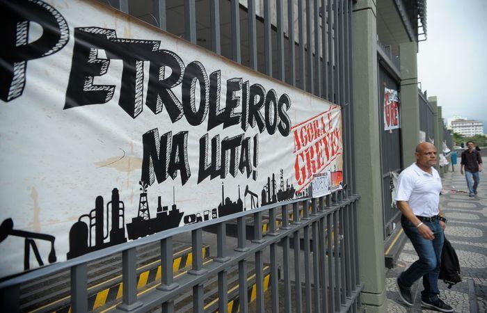 Petroleiros: Conselho da FUP se reúne para discutir estratégia de greve