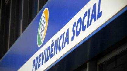 Previdência: Estados e municípios têm até 31/07 para regimes próprios