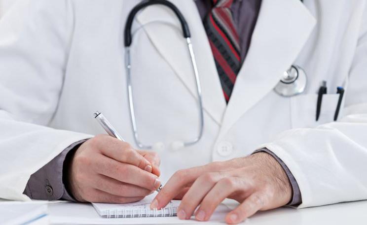Hemominas: vaga para médico clínico em Ituiutaba