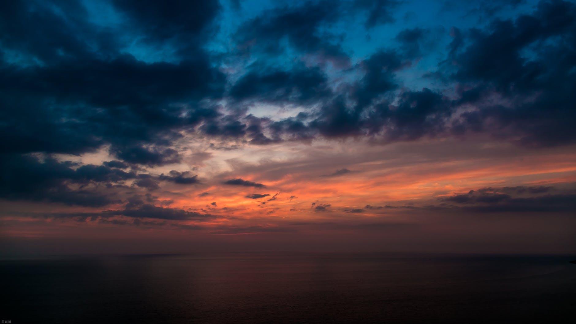 'Barulho no céu' alimenta teorias da conspiração
