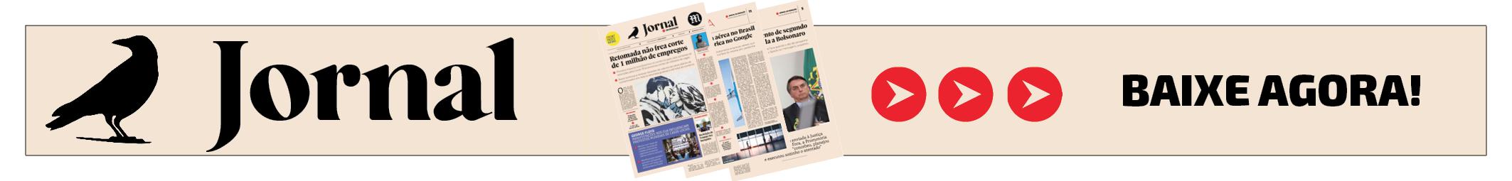 Jornal da Redação - Banner